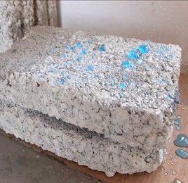 ضد آب و لک سنگ