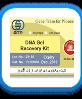 کیت جداسازی DNA از ژل آگاروز