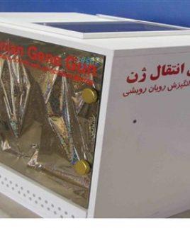 تفنگ ایرانی انتقال ژن